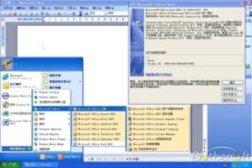 Microsoft Office 2003 Crack Full Version Free Download