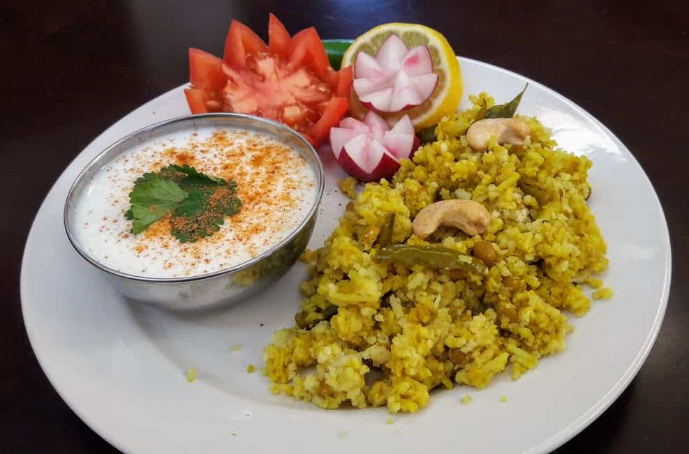 Spicy Vegetable Rice/ Masale Bhat/ Maharashtrian Spicy Rice