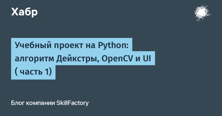 Python Learning Project: Dijkstra, OpenCV, and UI Algorithm (Part 1)