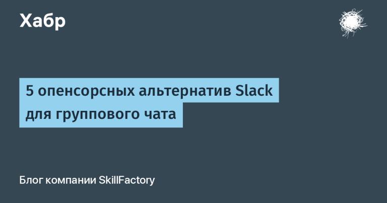 5 open source Slack group chat alternatives