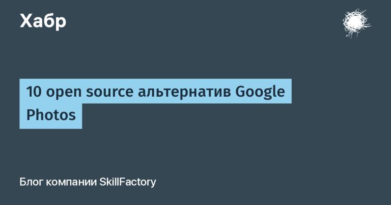 10 open source alternatives to Google Photos