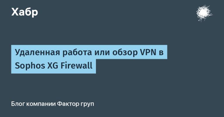 Remote work or VPN review in Sophos XG Firewall