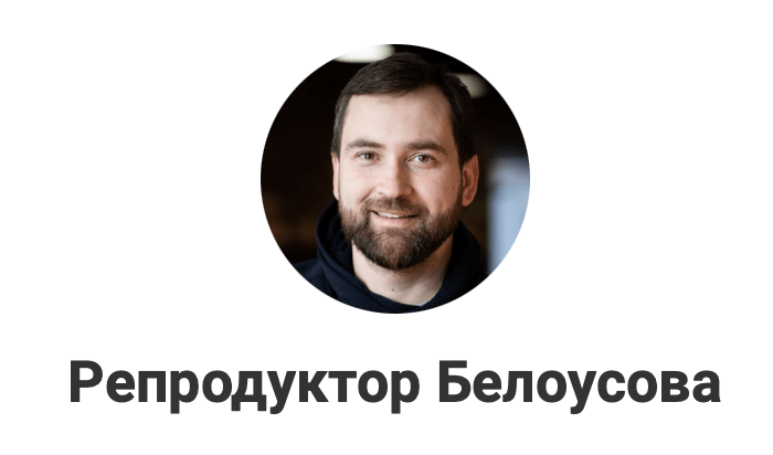 How I spent 322 thousand rubles to promote my Telegram channel about technology and business