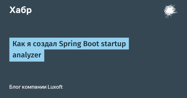 How I created Spring Boot startup analyzer