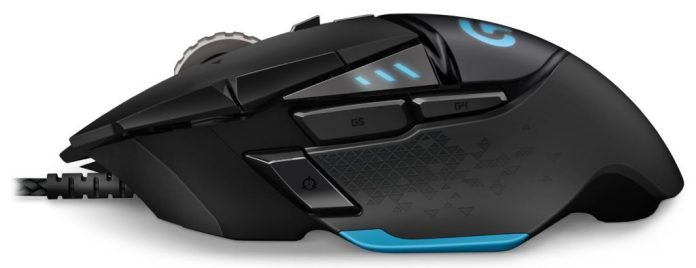 Image of the best Logitech gaming mouse