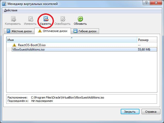 Sistema operativo ReactOS  Sufrir con ReactOS  ¿Por qué los