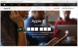 iPhoneが故障で使えない時にApple IDの2ファクタ認証を突破する方法