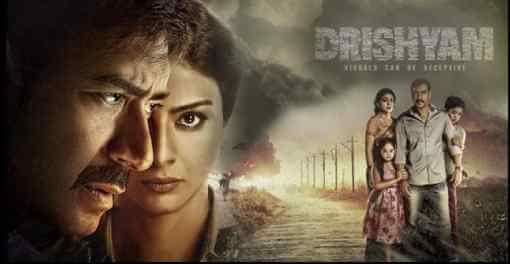 Drishyam-3