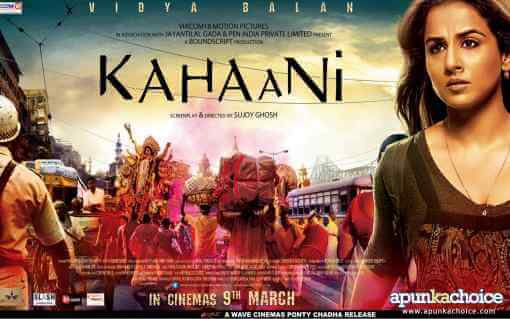 kahaani-Bollywood-Hindi-Suspense-Thriller-Movies-watchlist