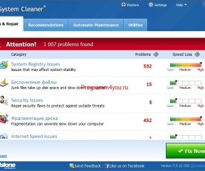 System Cleaner 7.6.22.670