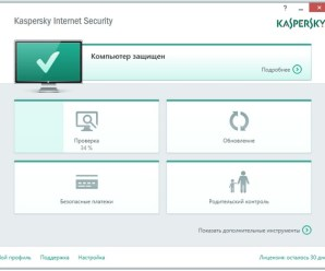 Kaspersky Anti-Virus 16.0.1.445