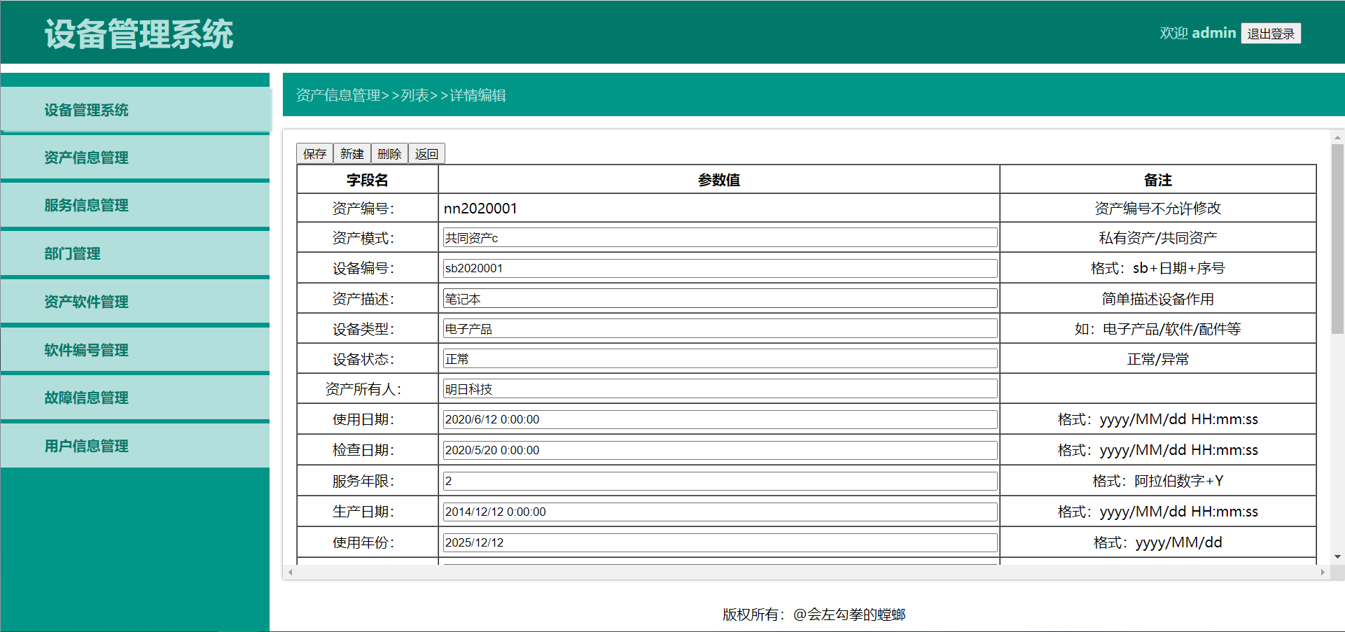 My First Asp Project Summary