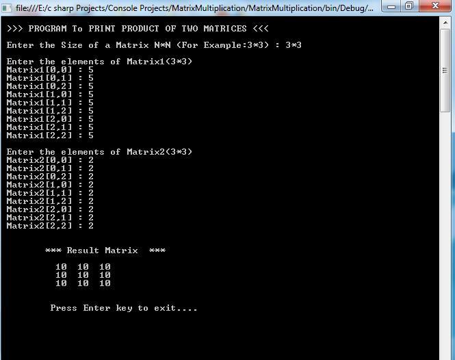 Matrix Product Output