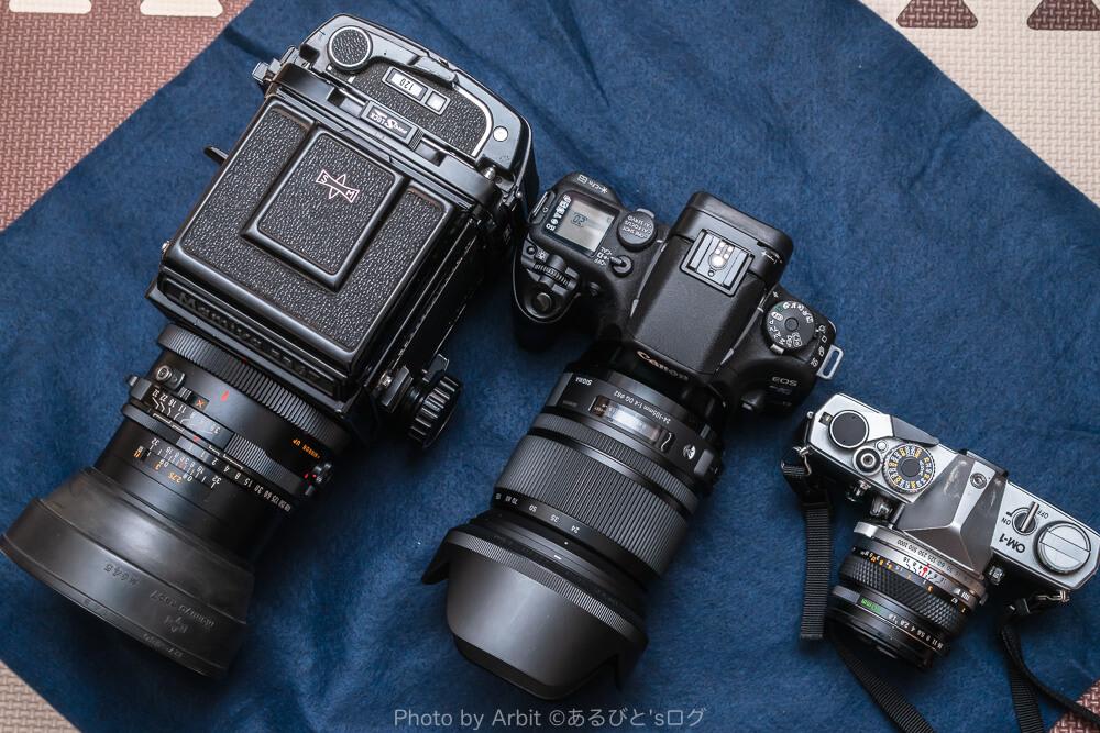 RB67 ProS,EOS 7, OM-1を並べてみた