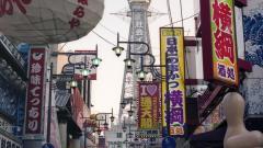 【FUJIFILM PRO400H】MAMIYA RB67 Pro Sで大阪ミナミを撮る