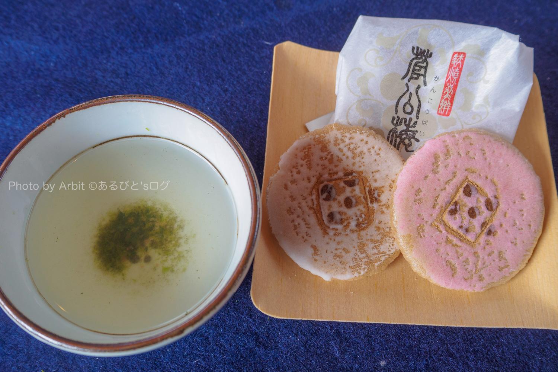 昆布茶と紅白のお菓子