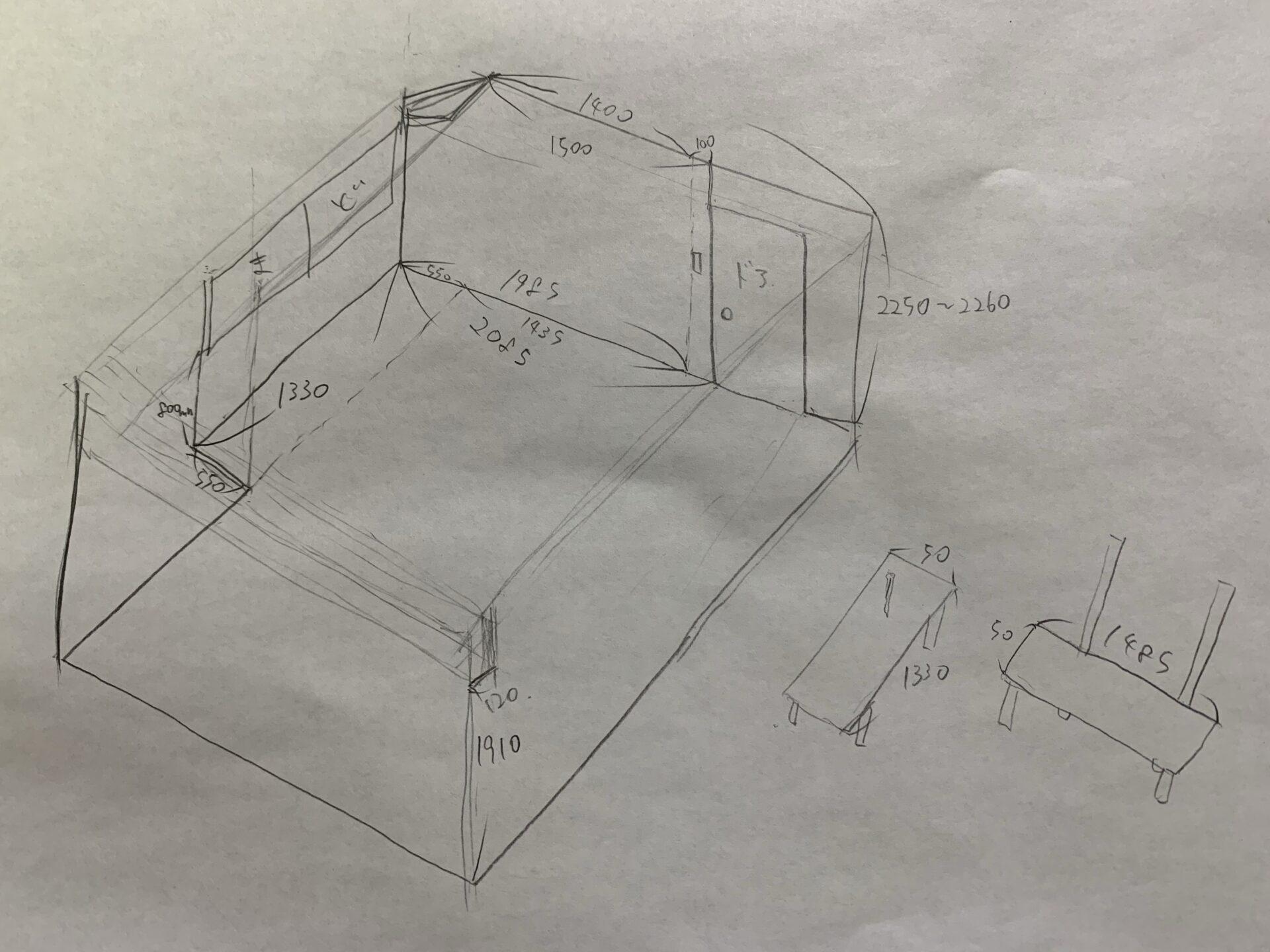 部屋の測定図と机の設計図