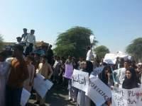 ڈیرہ غازی خان: انٹرمیڈیٹ پارٹ ون کے ناقص رزلٹ کیخلاف احتجاج