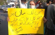 پاکستان میڈیکل کمیشن کی نااہلی اور طلبہ کا داؤ پر لگا مستقبل