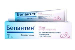 aabd30e17b6 Paksude ja lõhenemisest tingitud nibude valu tuleb pidevalt ravida  tervendavate salvidega (Bepanten, Purelan 100 ...