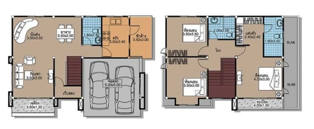 House Plans 9.5x7 with 3 Bedrooms floor plans