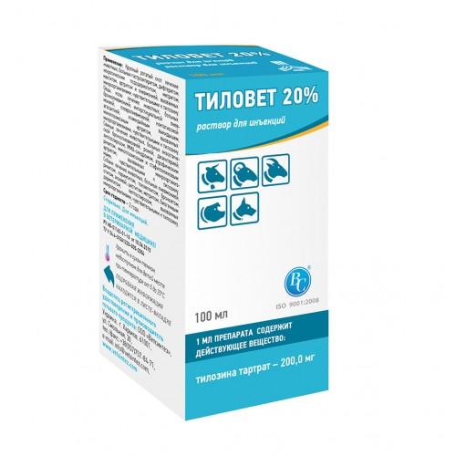 Тилозин антибиотик для животных