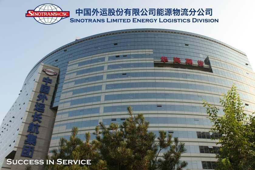sinotrans-headquarters-in-beijing