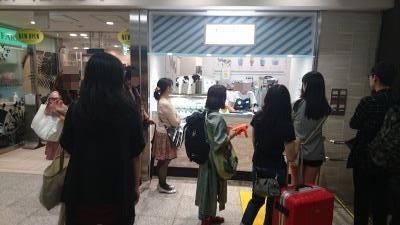 生クリーム専門店ミルク新宿店