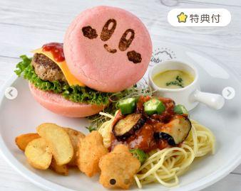 カービィバーガー&季節の野菜のミートパスタプレート
