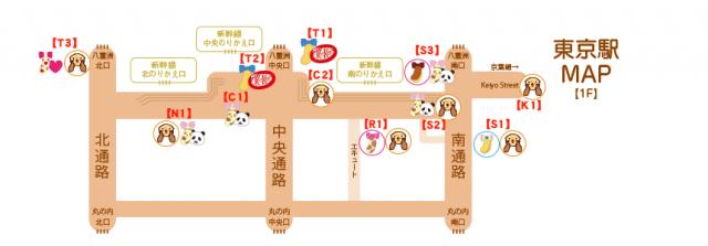 東京バナナカステラ東京駅店の売り場・販売場所