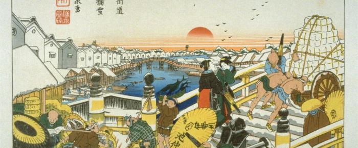 Paisagens da China e do Japão — Venceslau de Morais