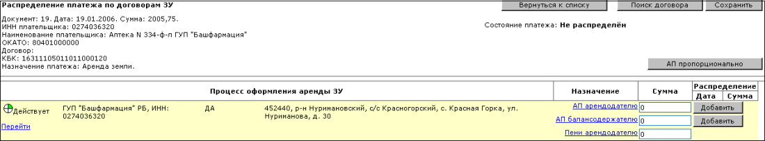 РИС_45.png