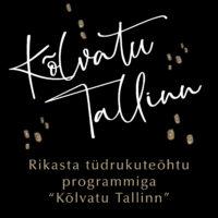 Kõlvatu Tallinn