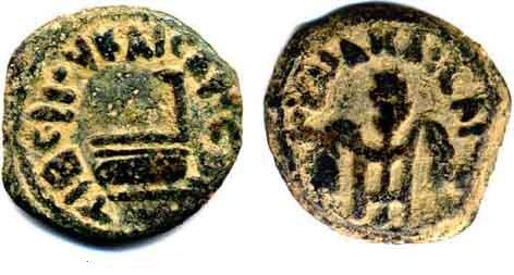 Monede de bronz bătute de Ponțiu Pilat, cu numele lui Tiberius Emperor