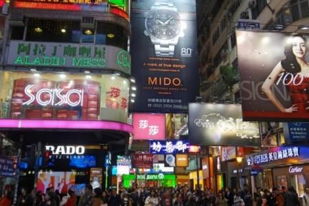 Hong Kong Island: a principal ilha de Hong Kong