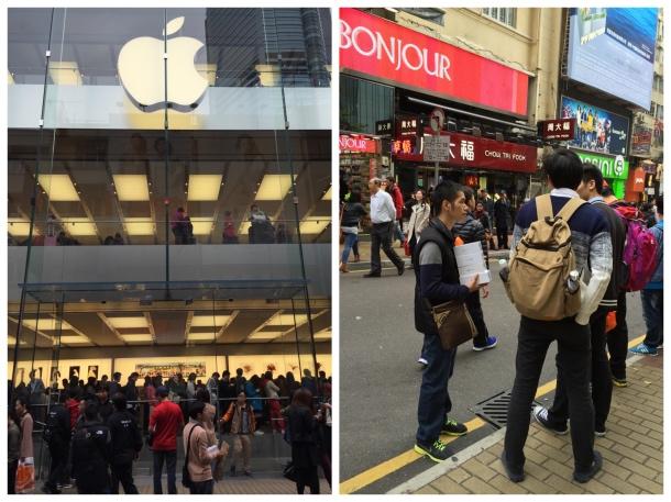 Loja da apple em Hong Kong