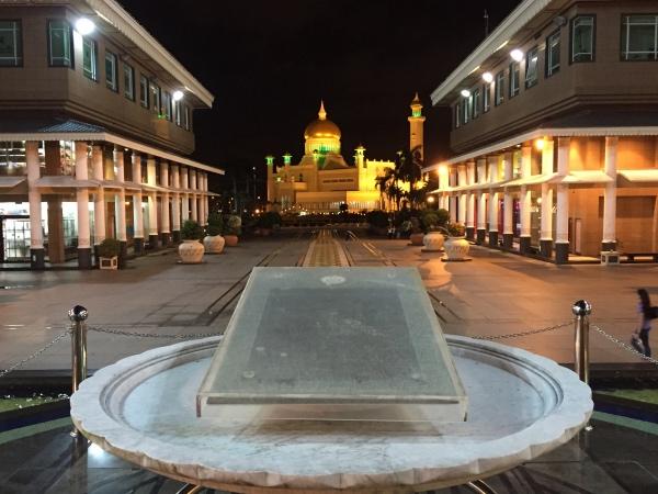 Perto do shopping em Brunei