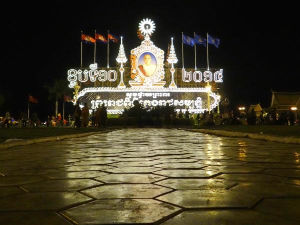 Placa homenagem ao rei do Camboja