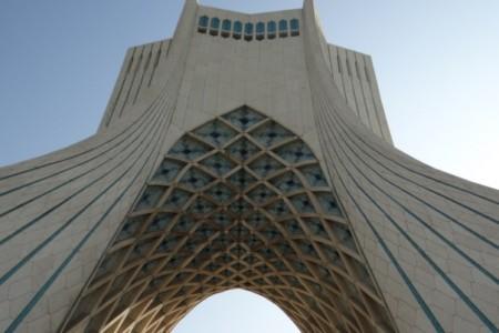 Irã: como tirar o visto de turismo