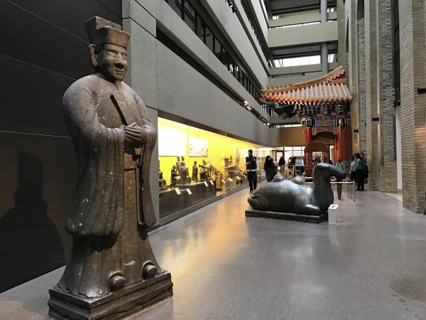 Acervo do Royal Ontario Museum