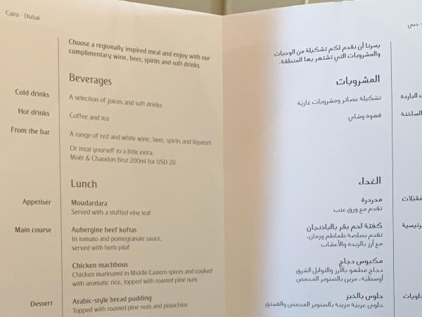 Menu Emirates