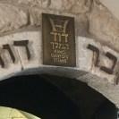 Tomba do Rei Davi