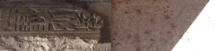 Abydos  • Egito MARÇO 2020 • Viagens Sagradas com Conrado López • Inunssui
