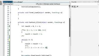 C# প্রোগ্রামিং টিউটো পর্ব-১2 (While Loop)