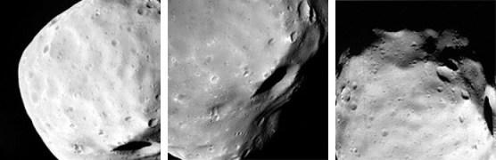 Спутник Фобос