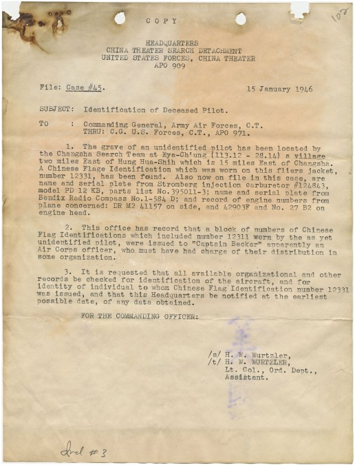 Letter found in the Official Military Personnel File of John Vurgaropulos.