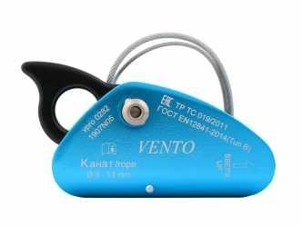 Зажим Венто «Промальп V2»