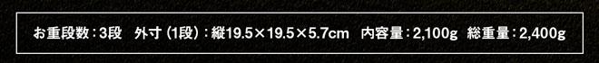 祇おん江口 おせち料理 6.5寸紙三段重 葵(あおい) 全39品 【冷凍】送料込・税込 内容量とサイズ