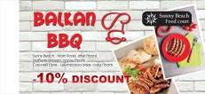 Промочек Balkan BBQ