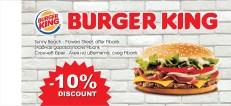 Промочек Burger King